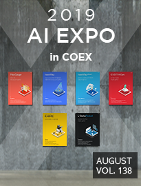 <strong>[8월]</strong> EXEM in AI EXPO KOREA 2019