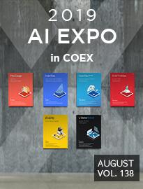<strong>[8월]</strong> EXEM in AI EXPO KOREA 2019